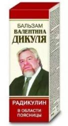 Гель-бальзам, Валентина Дикуля радикулин 50 мл