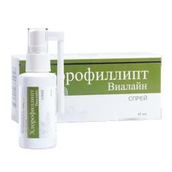 Хлорофиллипт-Виалайн, спрей 45 мл №1
