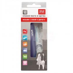 Набор дорожный, Сплат Профешнл Трэвел Биокальций паста зубная 40 мл + зубная щетка