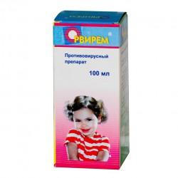 Орвирем, сироп (для детей) 2 мг/мл 100 мл №1 флаконы