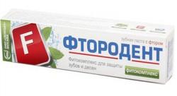 Зубная паста, Фтородент Фитокомплекс 62 г в футляре
