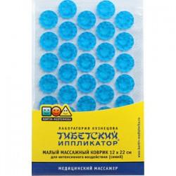 Иппликатор Кузнецова, р. 12смх22см тибетский синий малый коврик для интенсивного воздействия