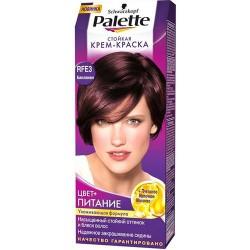 Краска для волос, Палетт 50 мл RFE3 Баклажан