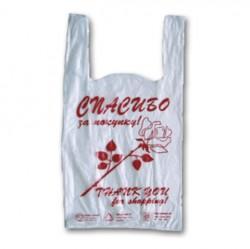 Пакет-майка, р. 25смх12смх45см №100 ПНД спасибо за покупку белый