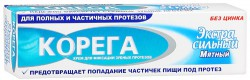 Крем, Корега для фиксации зубных протезов Экстра сильный 40 мл мятный