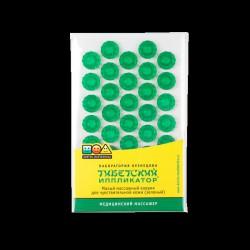 Иппликатор Кузнецова, р. 12смх22см тибетский малый коврик для чувствительной кожи зеленый
