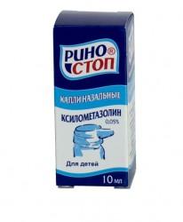 Риностоп, капли наз. 0.05% 10 мл №1