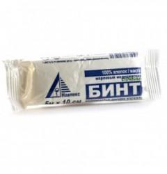 Бинт стерильный, р. 5мx10см 28 г/м кв.