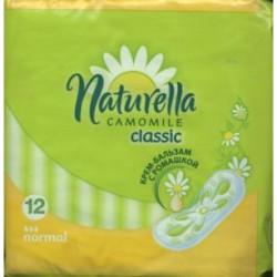 Прокладки женские, Натурелла классик нормал №10+2
