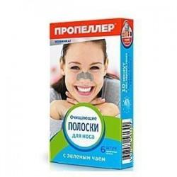 Полоски для носа, Пропеллер очищающие с зеленым чаем №6