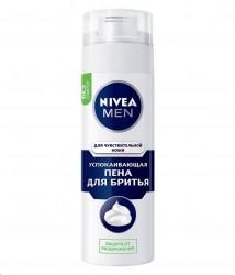 Пена для бритья, Нивея Мен для чувствительной кожи успокаивающая 200 мл арт. 81720