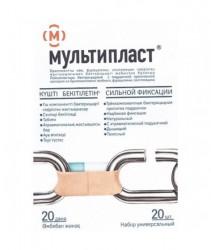Лейкопластырь бактерицидный, Мультипласт №20 сильная фиксация телесный
