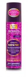 Спрей, Золотой шелк кератин легкость расчесывания для длинных и очень длинных волос 190 мл