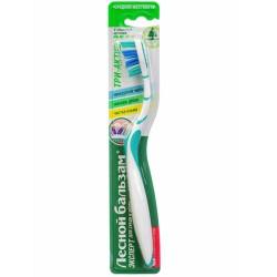 Зубная щетка, Лесной бальзам три-Актив