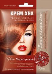 Крем-хна, Иранская с репейным маслом медно-рыжий 50 мл