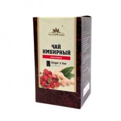 Чай имбирный, 1.5 г №20 Алтайфлора с земляникой