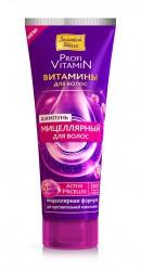 Шампунь, Золотой шелк мицеллярный Витамины для волос 250 мл