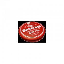Вазелин косметический для губ, увлажнение и защита вкус клубники 10 г