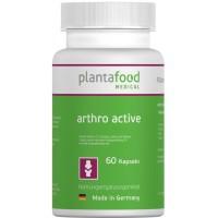 Артро-актив, питающий крем-бальзам 35 г