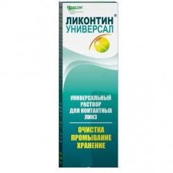 Раствор для ухода за контактными линзами, Ликонтин-универсал 120 мл
