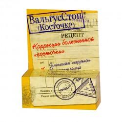 Вальгусстоп (косточка), крем 15 мл
