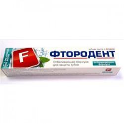 Зубная паста, Фтородент Отбеливающая формула 62 г в футляре