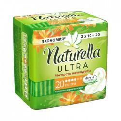 Прокладки женские, Натурелла ультра нормал дуо мягкость календулы №20