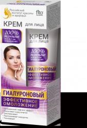Крем для лица, гиалуроновый эффективное омоложение 45 мл