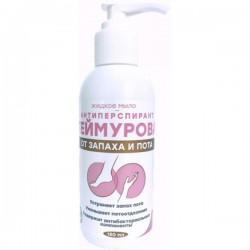 Теймурова жидкое мыло-антиперспирант, от запаха и пота 150 мл