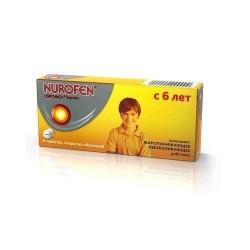 Нурофен, табл. п/о 200 мг №8
