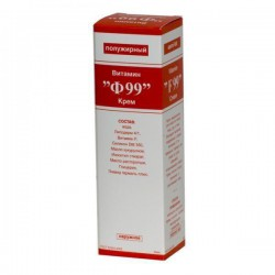 Витамин Ф99, полужирный крем 50 мл