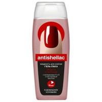Жидкость для снятия гель-лака, Антишеллак Защита и питание с витамином А и Е и касторовым маслом 110 мл
