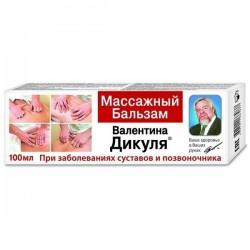 Бальзам, Валентина Дикуля массажный 100 мл