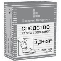Средство для ног, 5 дней от пота и запаха 2 г №10