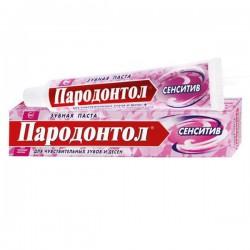 Зубная паста, Пародонтол сенситив для чувствительных зубов 63 г