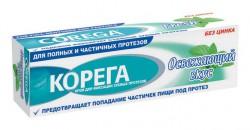 Крем, Корега для фиксации зубных протезов 40 мл освежающий