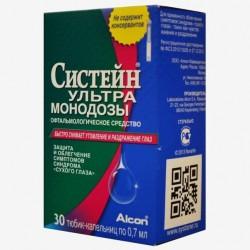 Систейн Ультра офтальмологическое средство, капли глазн. 0.7 мл №5