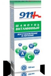 Шампунь, 911 Ваша служба спасения Витаминный восстановление и питание 150 мл