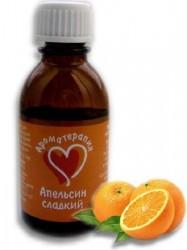 Масло эфирное, Апельсин натуральное 10 мл