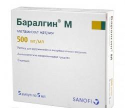 Баралгин М, р-р для в/в и в/м введ. 500 мг/мл 5 мл №5 ампулы