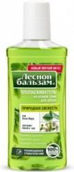 Ополаскиватель для полости рта, Лесной бальзам Природная свежесть сок алоэ-вера экстракт белого чая 250 мл