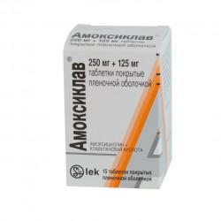 Амоксиклав, табл. п/о пленочной 250 мг+125 мг №15