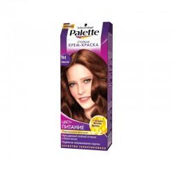 Краска для волос, Палетт 50 мл R4 Каштан