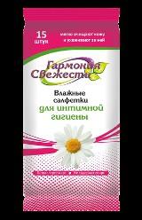 Салфетки влажные для интимной гигиены, Гармония свежести №15