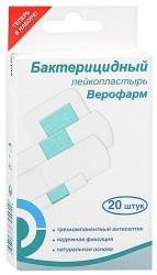 Лейкопластырь бактерицидный, №20 бежевый телесная основа набор