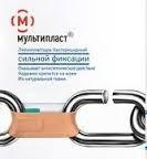 Лейкопластырь бактерицидный, Мультипласт р. 6смх10см №1