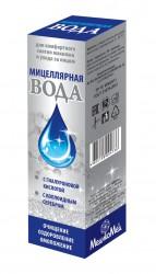 Мицеллярная вода, с гиалуроновой кислотой и коллоидным серебром 250 мл